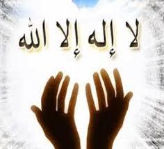 العقيدة الاسلامية